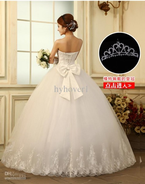 Princesses Wear A Wedding Dress